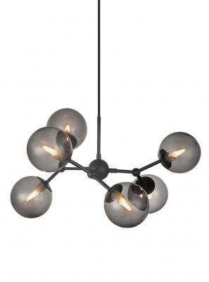 Halo Design - Atom Pendel - Smoked Ø45cm